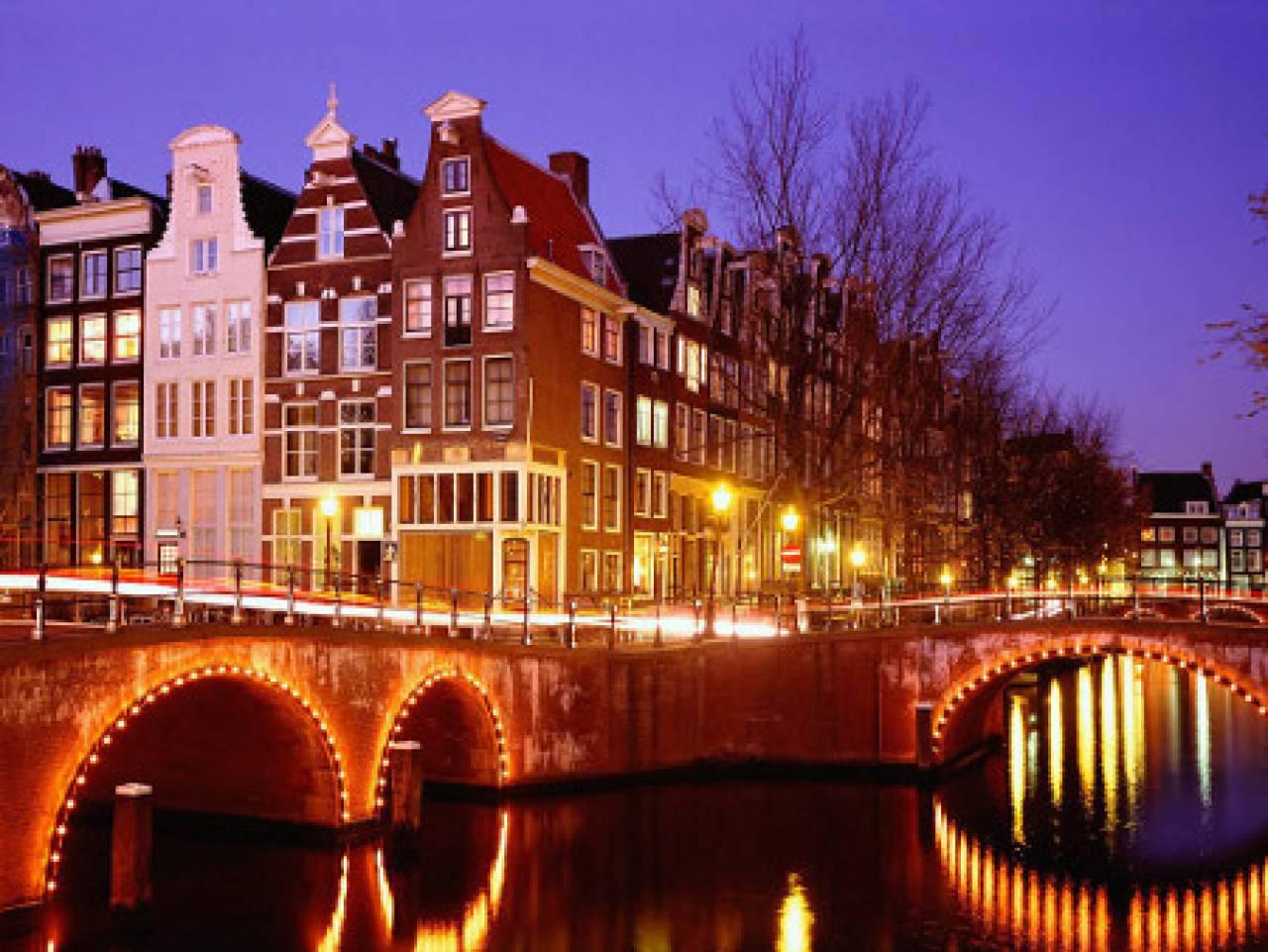Meteo Amsterdam