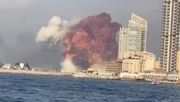 ENORME ESPLOSIONE A BEIRUT, immagini impressionanti, sembra una bomba atomica. Foto e VIDEO