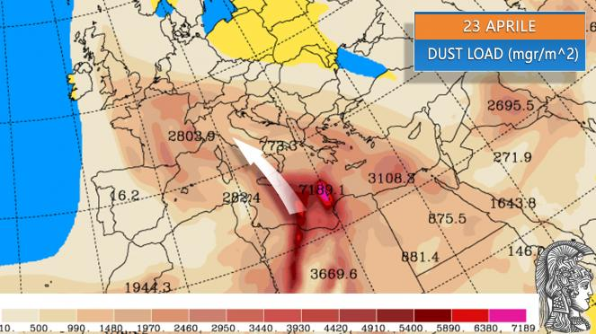 METEO SICILIA - In arrivo tanta sabbia e forti venti di Scirocco