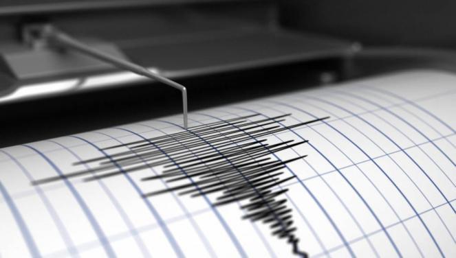 Scossa di terremoto poco fa