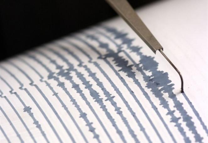 Scossa di terremoto poco fa in Sicilia