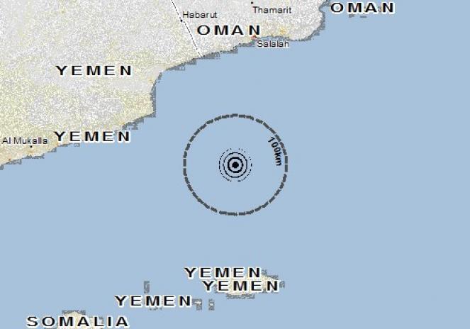 Scossa di terremoto a ISOLA DI SOCOTRA, Yemen