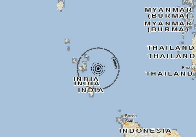 Sardegna: lieve scossa di terremoto registrata al largo della costa sud orientale