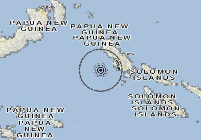 Scossa di terremoto a Arawa, Papua-Nuova Guinea