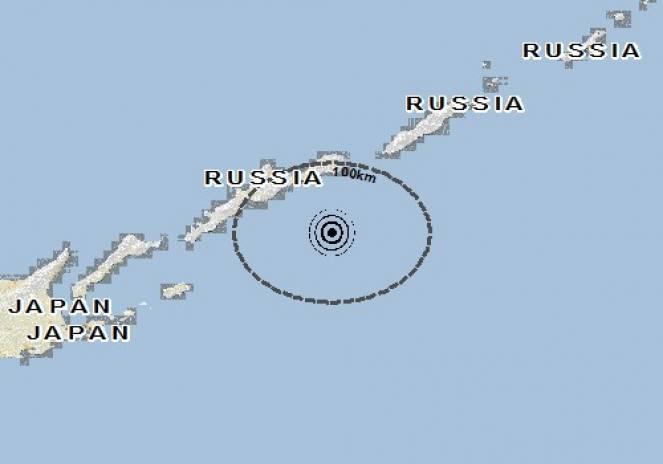 Scossa di terremoto a Yuzhno-Kurilsk, Russia