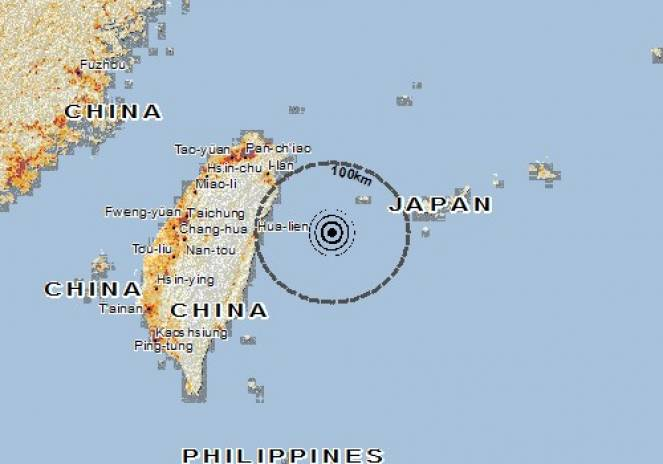 Scossa di terremoto a Hualien City, Taiwan