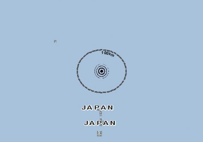Scossa di terremoto a Hachijojima Airport, Giappone