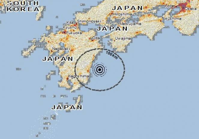 Scossa di terremoto a Takanabe, Giappone