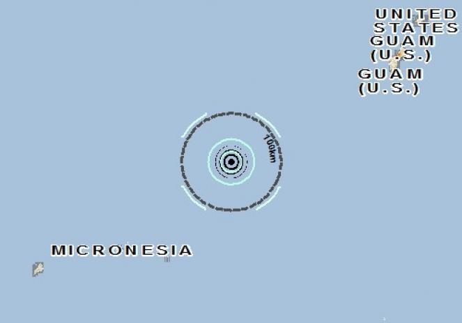 Terremoto di magnitudo 5.8 a sud di Bogotà