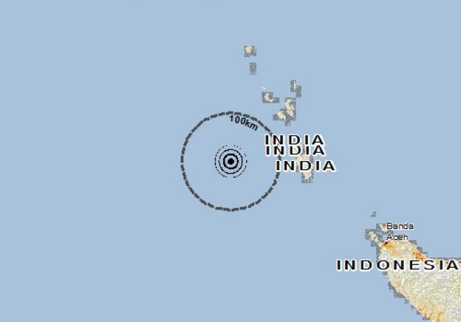 Terremoto di M 3.3. in provincia di Macerata