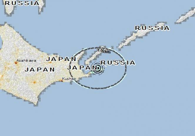 Scossa di terremoto a Nemuro, Giappone