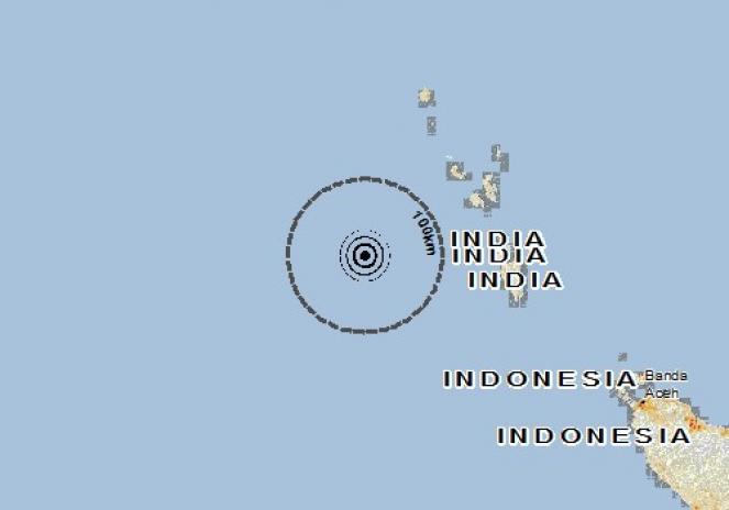 Scossa di terremoto a Car Nicobar Island, India