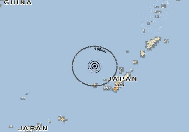 Scossa di terremoto a Aguni Jima, Giappone