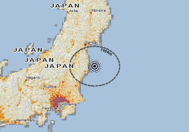 Scossa di terremoto a Namie, Giappone