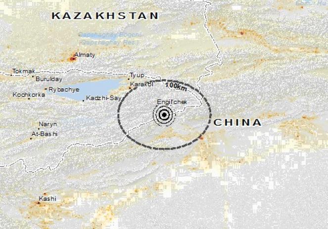 Scossa di terremoto a Wushi, Repubblica Popolare di Cina