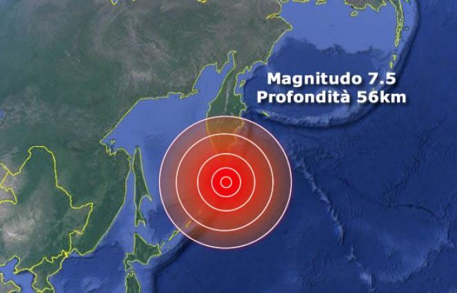 Scossa di terremoto di magnitudo 7.5 nelle penisola della Kamcatka: pericolo tsunami