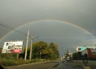 Arcobaleno SR