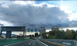 Nuvolone