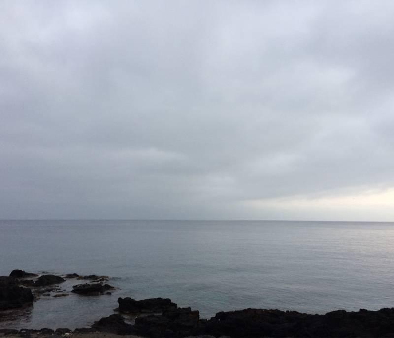 Fotosegnalazione di Pantelleria